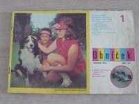 Ohníček 1 (1974) ročník XXV.
