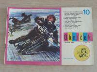 Ohníček 10 (1975) ročník XXV.
