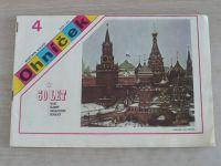 Ohníček 4 (1977) ročník XXVIII.