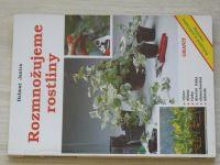 Jantra - Rozmnožujeme rostliny (1993)