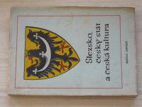 Slezsko, český stát a česká kultura (1946) Matice opavská