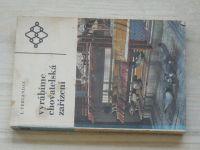 Terlanday - Vyrábíme chovatelská zařízení (1989)