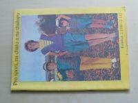 Květen - Ateliér pro služby ženám - Kolekce 1 č. 112 - Pro sport, na chatu a na chalupu (1986)