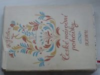 Erben - České národní pohádky (1955)