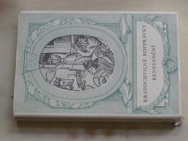 Grund - Kratochvilné rozprávky (1952)