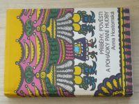 Hostomská - Příběhy, pověsti a pohádky paní Hudby (1982)