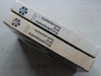 Kutina - Encyklopedie pro zahrádkáře 1,2 (1982, 1984) 2 knihy