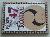 Allyn - Příběh 47 róninů (2004)