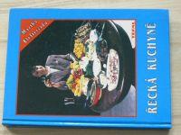 Martha Elefteriadu - Řecká kuchyně (1992)