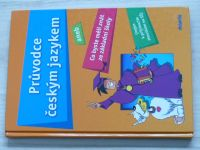 Průvodce českým jazykem aneb Co byste měli znát ze základní školy (nejen k př.zkouškám na SŠ)
