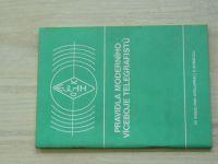 Pravidla moderního víceboje telegrafistů (Svazarm 1987)