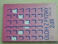 Sbírka úloh z fyziky pro ZŠ 2. díl (1993)