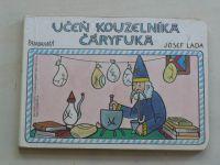 Učeň kouzelníka Čáryfuka (1993)