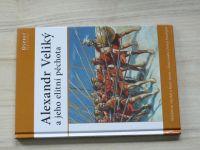 Heckel, Jones - Alexandr Veliký a jeho elitní pěchota (2008) Osprey