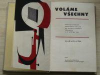 Ježek - Voláme všechny - Čs. revoluční vysílač na vlně 415,5 metru ve dnech 5.-9.5.1945