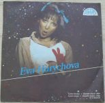 Eva Hurychová – Páteční taneční • Konkurs na lásku (1986)