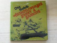 Holub - Československé tanky a tankisté (1980)