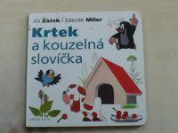 Jiří Žáček, Zdeněk Miler - Krtek a kouzelná slovíčka (2009)