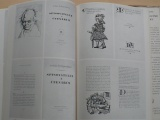 Menhart - Výbor z díla písmaře a úpravce knihy (1956)