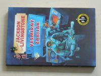 Jackson, Livingstone - Vesmírný zabiják (1998) gamebook