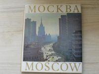 Москва -Фотоальбом - Moscow - Moscou - Moskau