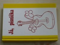 Já, písnička 2 - Zpěvník pro žáky základních škol II. díl pro 5. - 9. třídu  (1997)