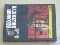 Solženicyn - Souostroví Gulag I., II., III. díl (1990) 3 knihy