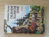 Toman - Objevení Sluneční země (1978)