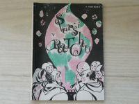 Továrek - I s verši v batohu - Náměty pro vedoucí mladých táborníků a turistů (1969)