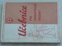 Finkler, Speranskaja - Učebnice pro zdravotnické družiny (1953)