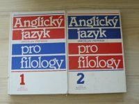 Peprník - Anglický jazyk pro filology 1-2 (1990) 2 knihy