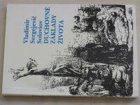 Soloviov - Duchovné základy života 1882-1884 (1993)