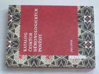 Luffer - Katalog českých démonologických pověstí (2014)