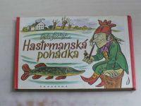 Štíplová, Janoušková - Hastrmanská pohádka (1980)