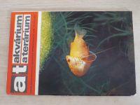 Akvárium a terárium 1-6 (1973) ročník XVI. (chybí čísla 4-6, 3 čísla)