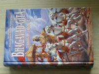 Śrimad - Bhagavad - Gítá - Taková, jaká je (1998)