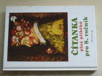 Štěpán - Čítanka plná příběhů starých i starších výběrové texty literární a výtvarné vých. (2002)