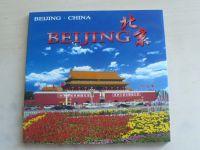 Beijing - China (nedatováno) vícejazyčný text