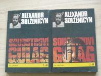 Solženicyn - Souostroví GULAG 1,2,3 (1990) 3 knihy