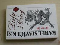 Slavíček SJ - Listy z Číny (1995)