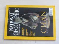 National Geographic 1-12 (2004) chybí čísla 3, 6, 8-9, 11-12 (6 čísel)