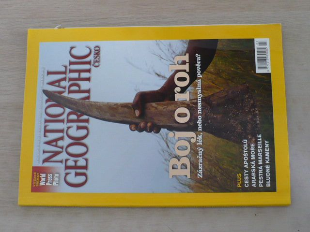 National Geographic 3 (2012)