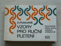 Pudilová - Vzory pro ruční pletení (1986)