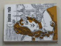 Sonina rada (1977)