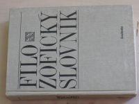 Filozofický slovník (1981)