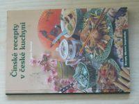 Horecká - Čínské recepty v české kuchyni