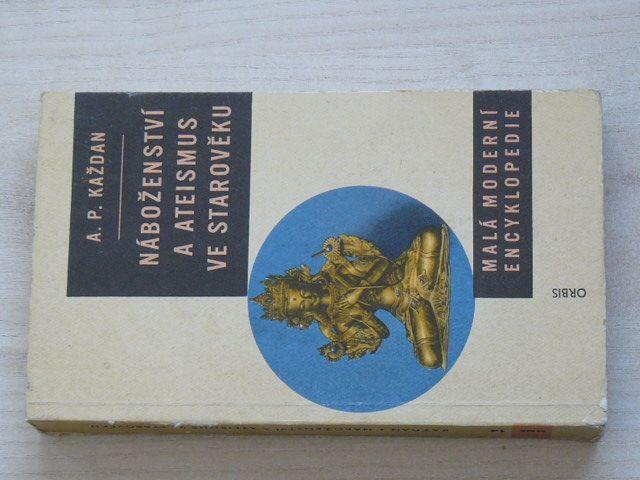 Každan - Náboženství a ateismus ve starověku (1960)