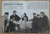 Švédská zápalka - Satirická komedie podle povídky A. P. Čechova - plakát A3, oboustranný