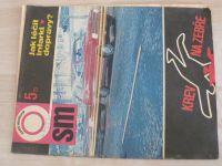 Svět motorů 1-52 (1973) ročník XXVII. (chybí čísla 1-4, 30, 33, 46 čísel)