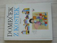 Domeček z kostek (1979) Výběr pohádek z Mezinárodní série obrázkových knih